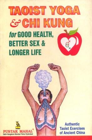 Taoist yoga for better sex life