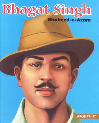 bhagat singh biography in english
