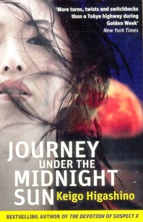 Journey Under The Midnight Sun Journey Under The Midnight Sun