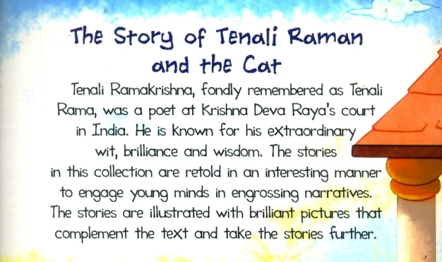 The Story Of Tenali Raman And The Cat - The Story Of Tenali