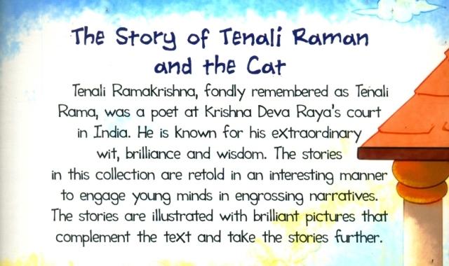 Tenali Ramakrishna