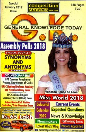 Competition Success review : General Knowledge Today