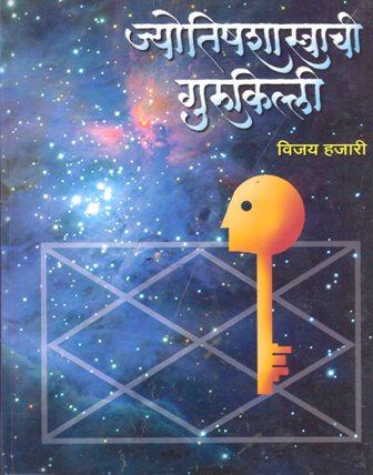 Achi Reddy Astrologer Vijayawada